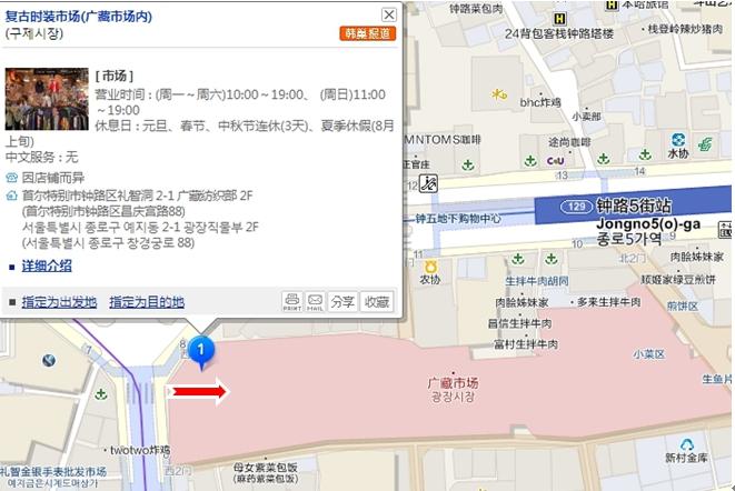 韓巢地圖app,復古時裝賣場入口處指示