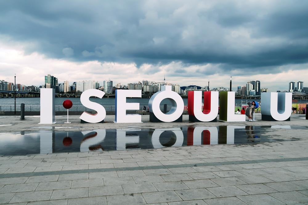 汝矣島漢江公園中大型「 I SEOUL U」大字地標