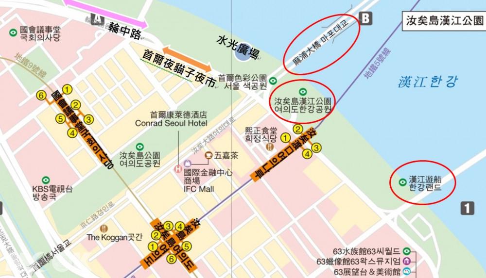 汝矣島漢江公園周邊地圖