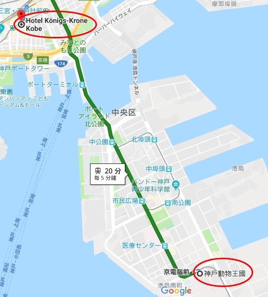 Hotel Konigs Krone Kobe神戶動物王國距離