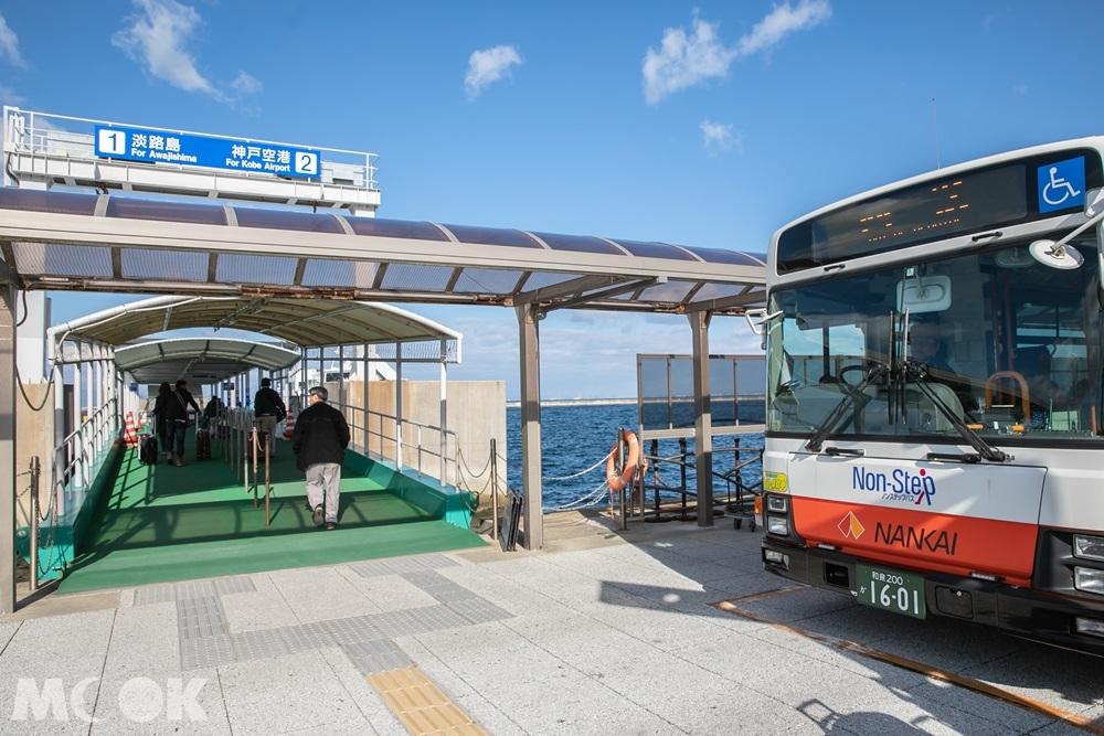 神戶高速船接駁公車