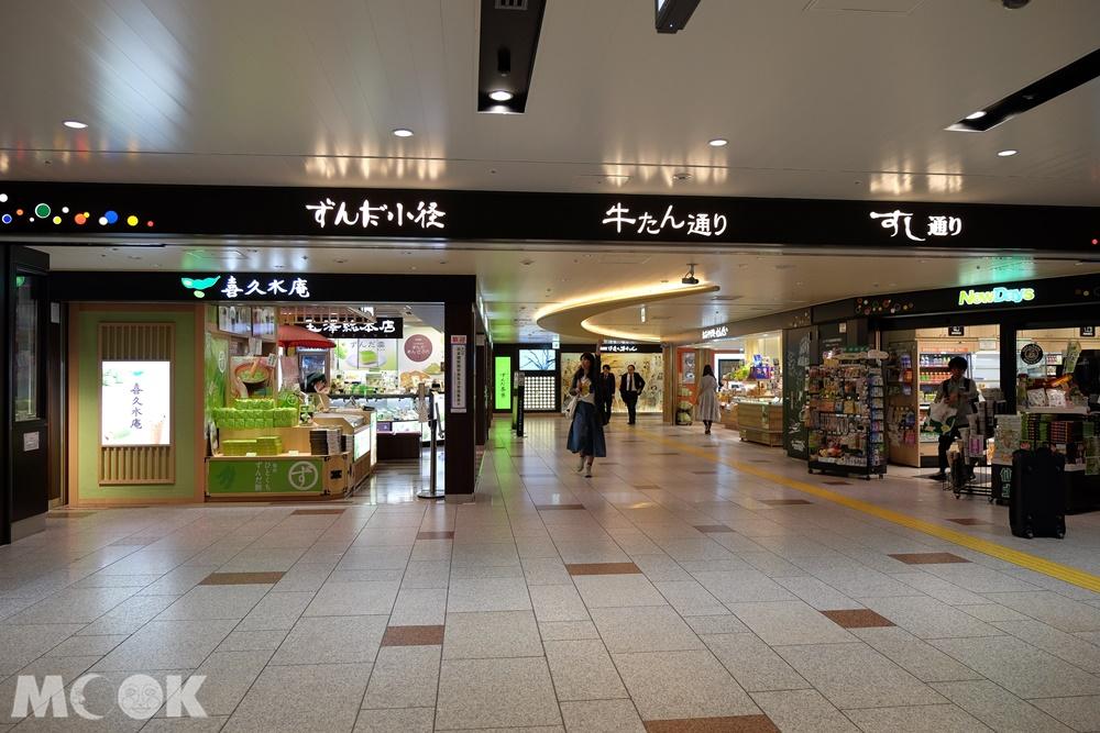 仙台車站牛舌街 牛たん通り