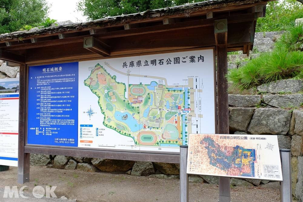 明石公園明石城
