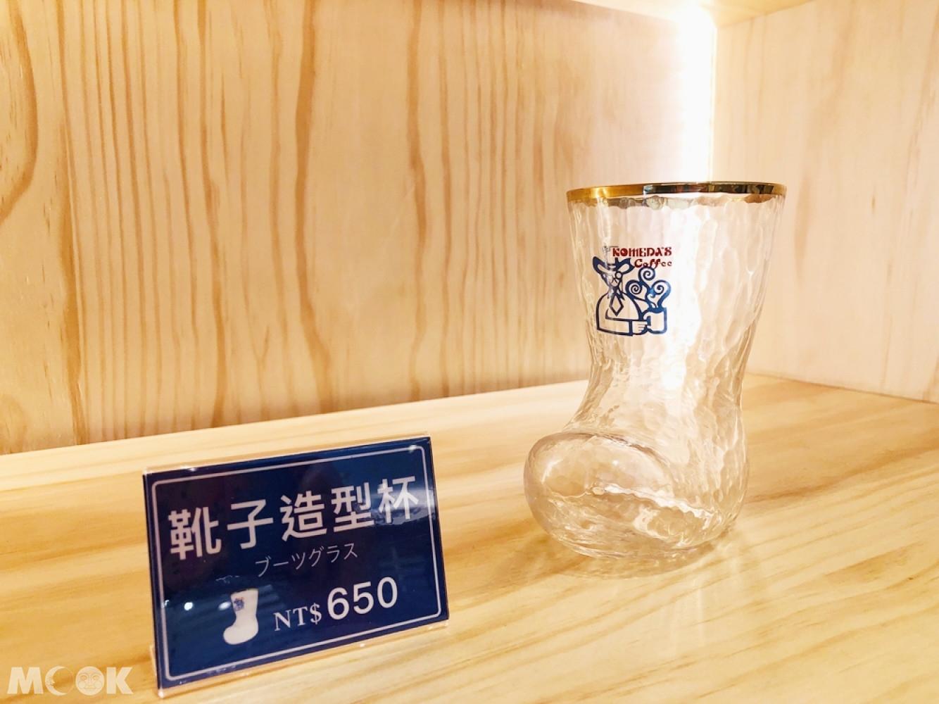 コメダ珈琲敦南信義店