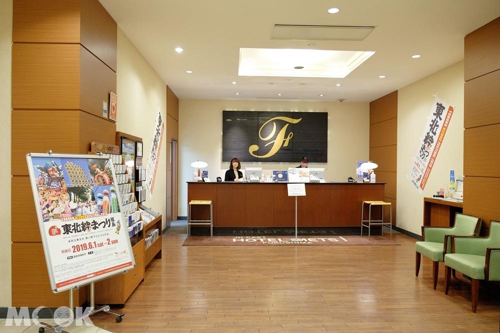 ホテルメッツ福島大廳