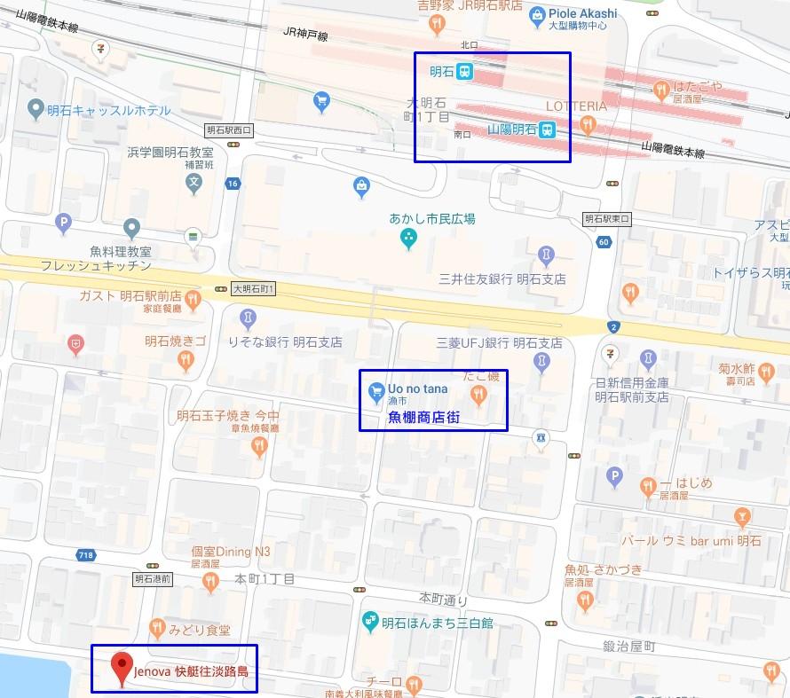 Jenova高速船地圖