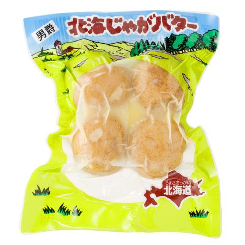 北海道七飯町的男爵馬鈴薯 THE DANSHAKU LOUNGE 親子自駕推薦景點