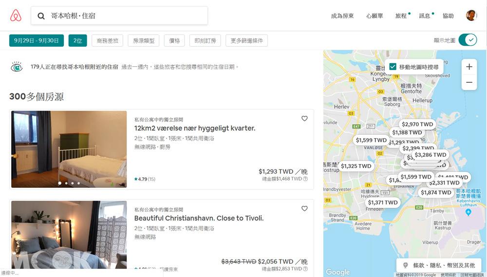 airbnb訂房網頁搜尋房源