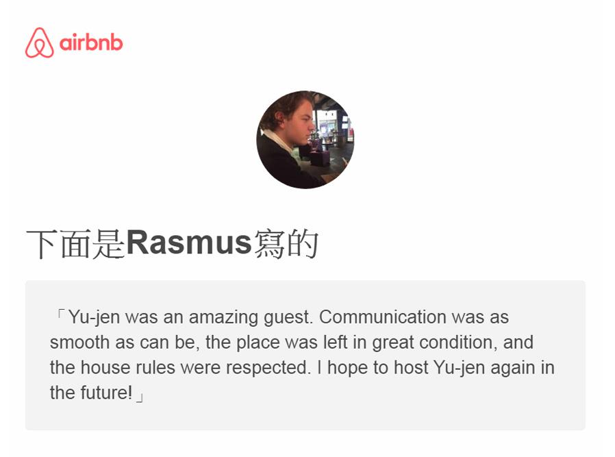 airbnb房東給房客的評語