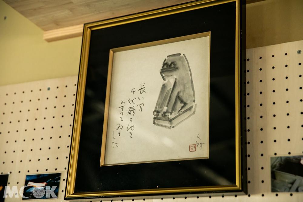 日本刀匠的守護神──狛犬