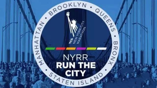 紐約馬拉松