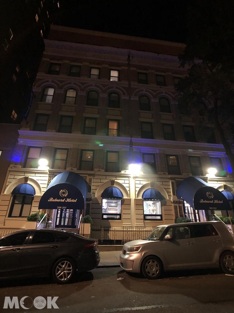 貝爾諾德飯店 The Belnord Hotel