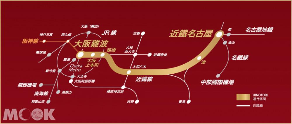HINOTORI運行路線圖