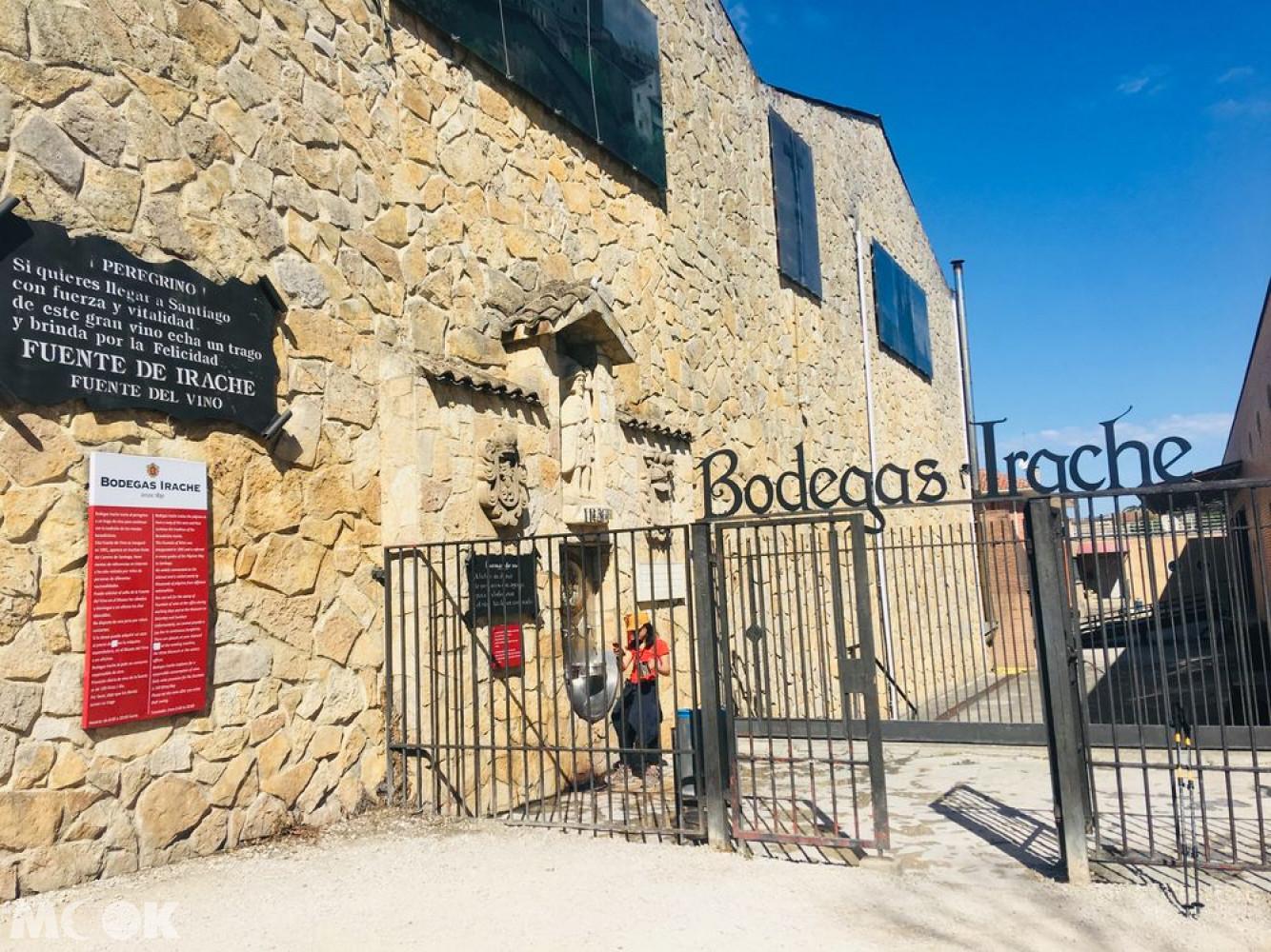 當地的Bodegas Irache 酒廠免費提供紅酒給路過的朝聖者飲用
