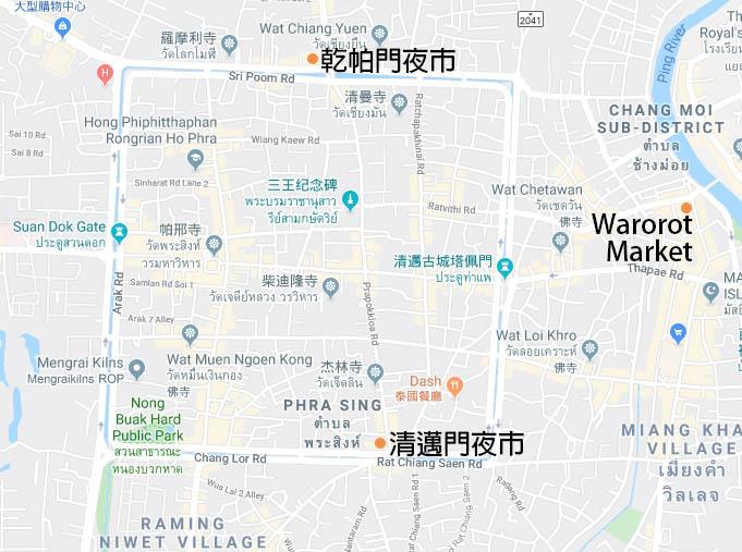 泰國 清邁 市集 夜市 Warorot Market 清邁門夜市 乾帕門夜市
