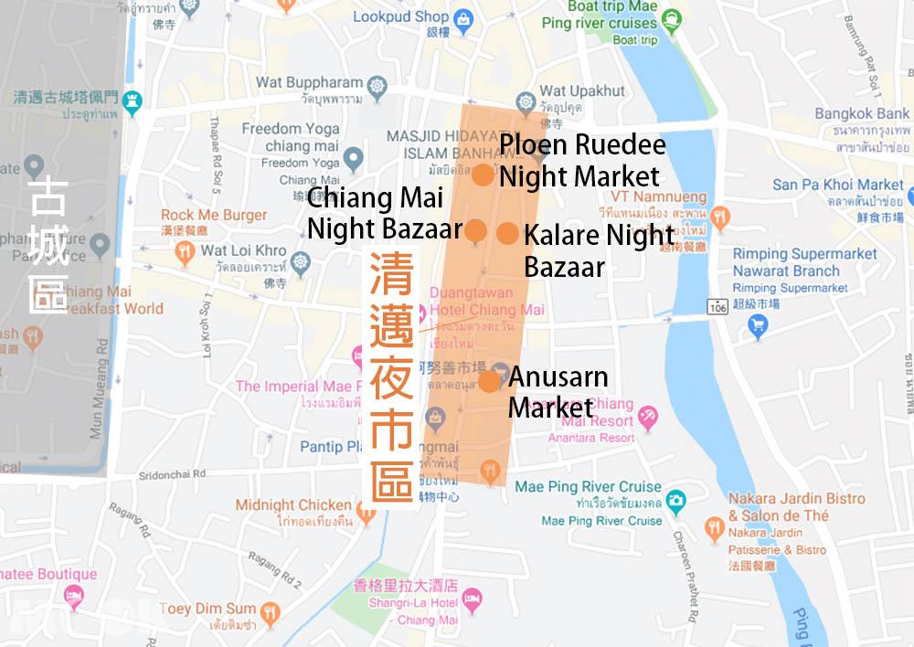 泰國 清邁 市集 夜市 清邁夜市