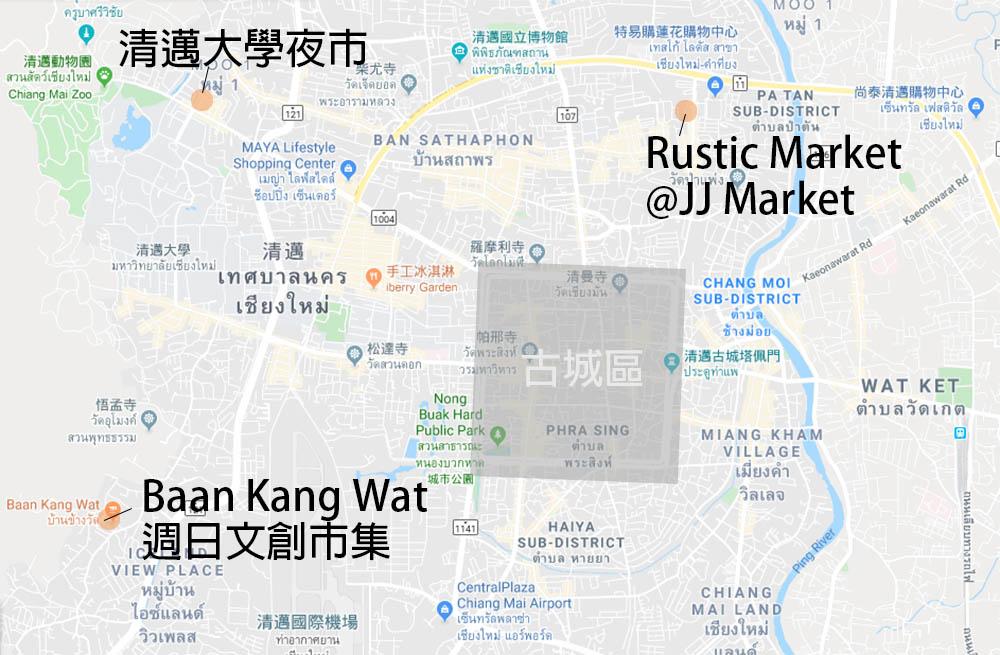 泰國 清邁 夜市 市集 Baan Kang Wat Jing Jai Market 清邁大學夜市