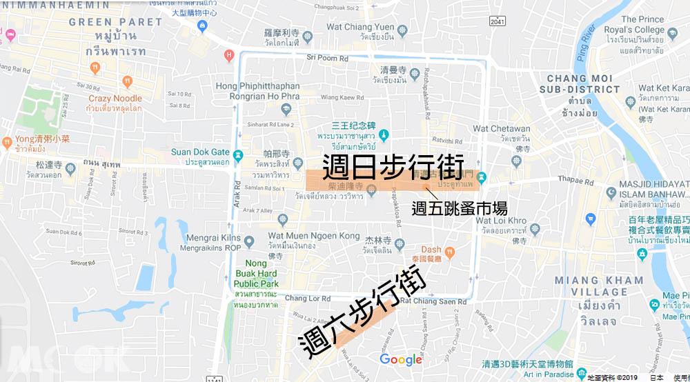泰國 清邁 夜市 市集 週日步行街 週六步行街 週五跳蚤市場