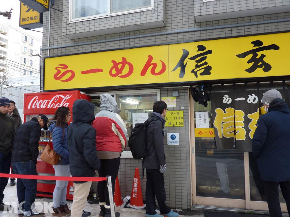 札幌拉麵名店信玄