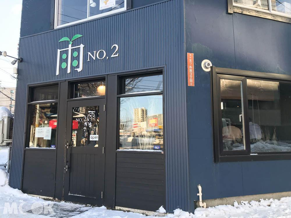 雨は、やさしくNO,2札幌市區的創意拉麵店