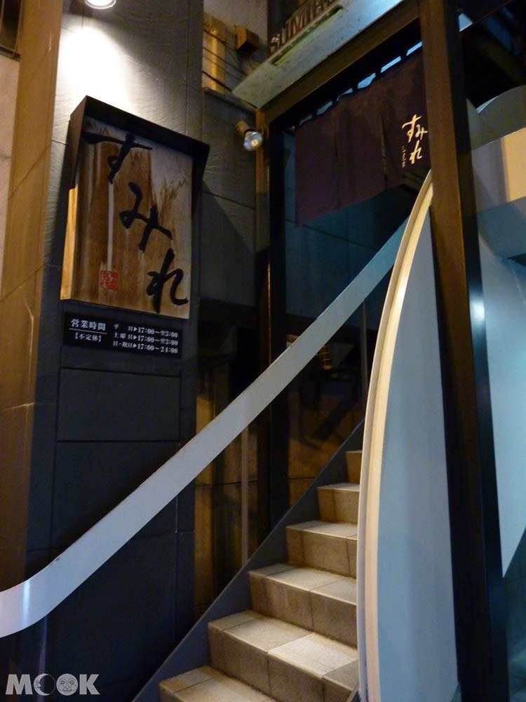 札幌拉麵老店入口