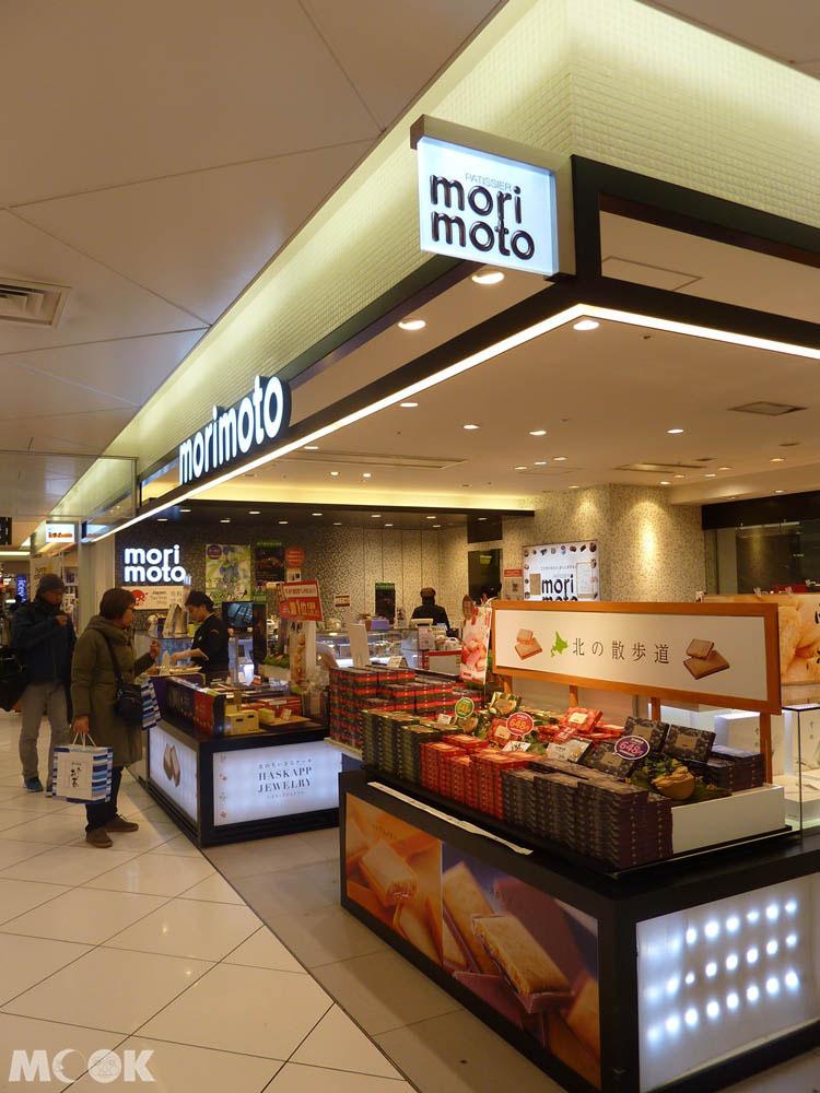 新千歲機場的morimoto