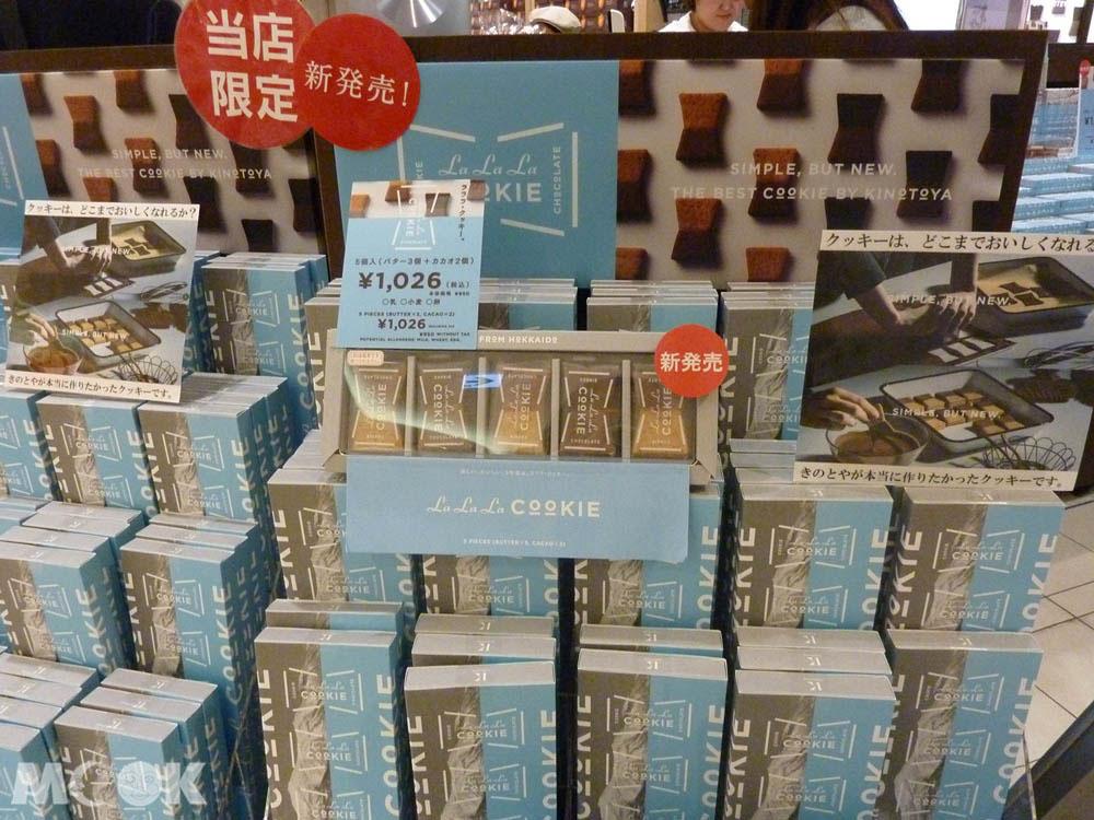 新千歲機場限定販賣的KINOTOYA新商品