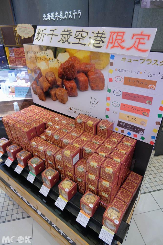 北海道牛乳カステラ的推薦商品