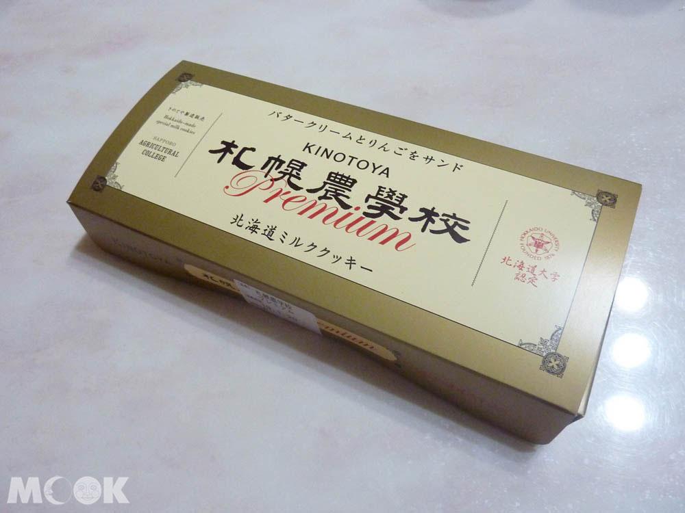 札幌農學校新推出的夾心餅乾premium