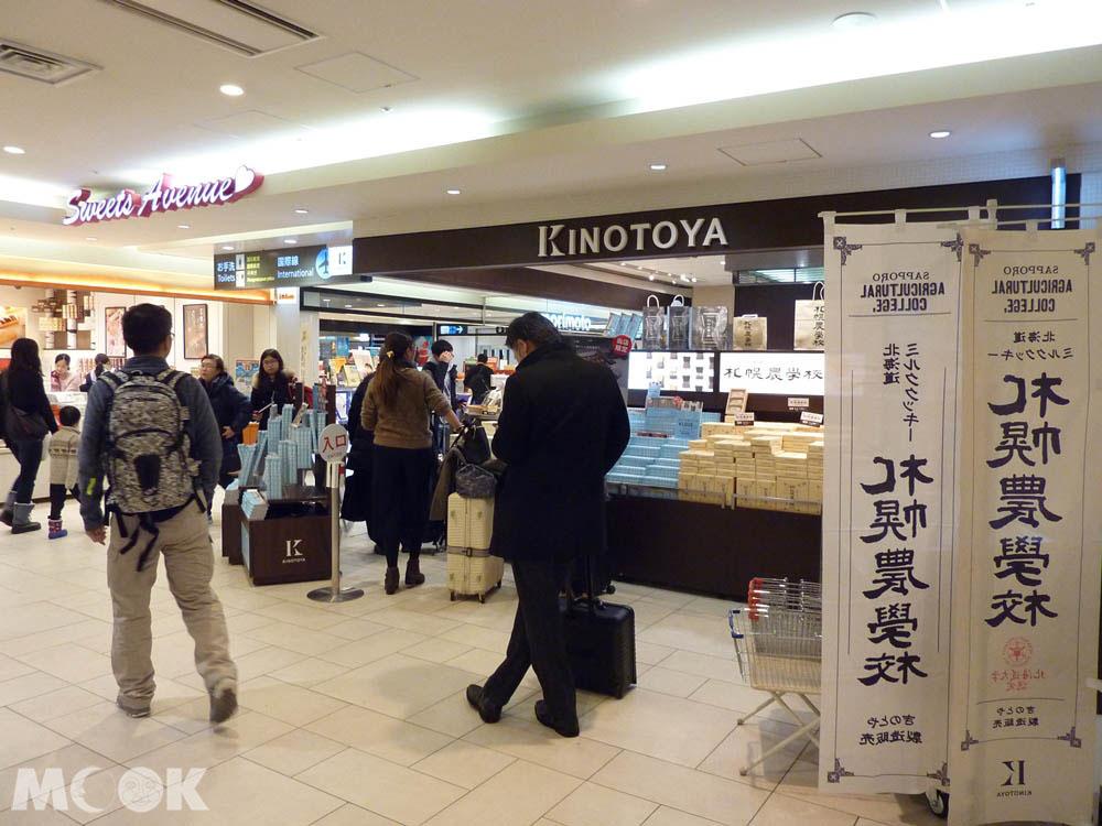 北海道新千歲機場的sweets avenue