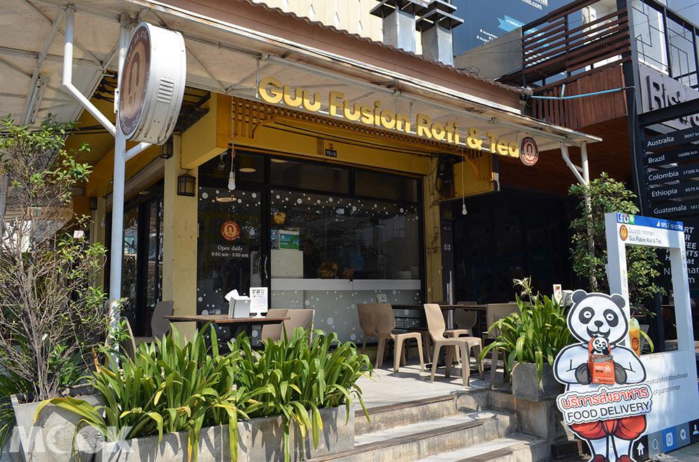 泰國 清邁 尼曼明路 泰國美食 清邁美食 小吃 甜點 Guu Fusion Roti & Tea外觀