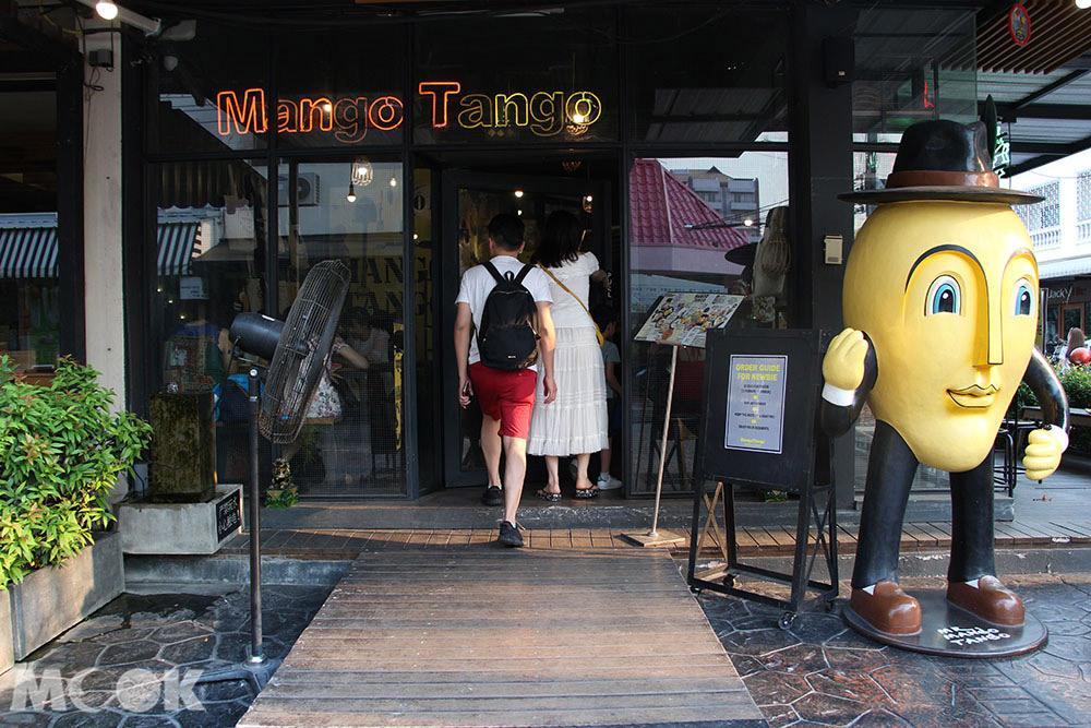 泰國 清邁 尼曼明路 泰國美食 清邁美食 小吃 甜點 芒果 Mango Tango
