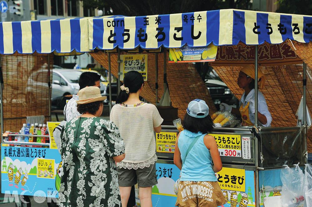 札幌大通公園內的玉米攤