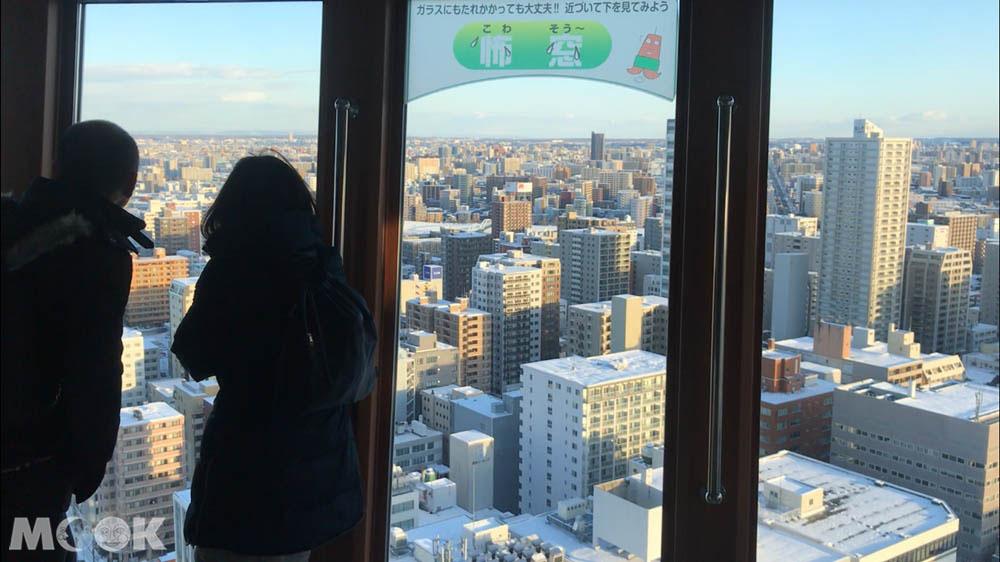 札幌電視塔的怖窓