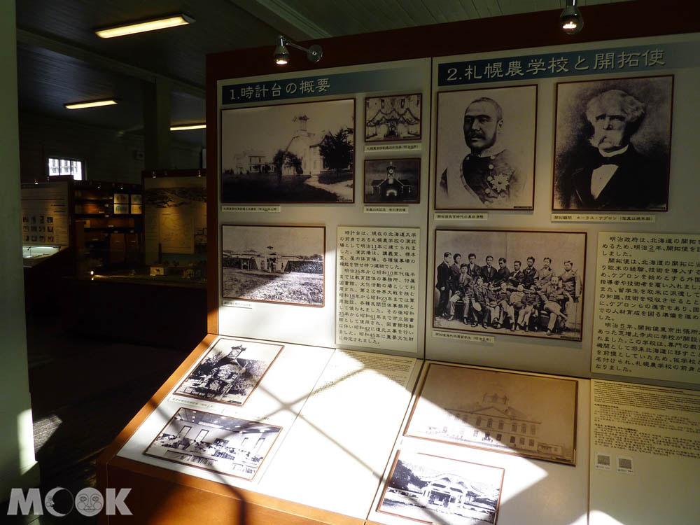 札幌時計台的內部展覽