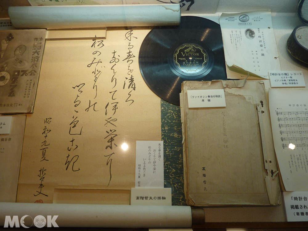札幌時計台內展出的唱片資料
