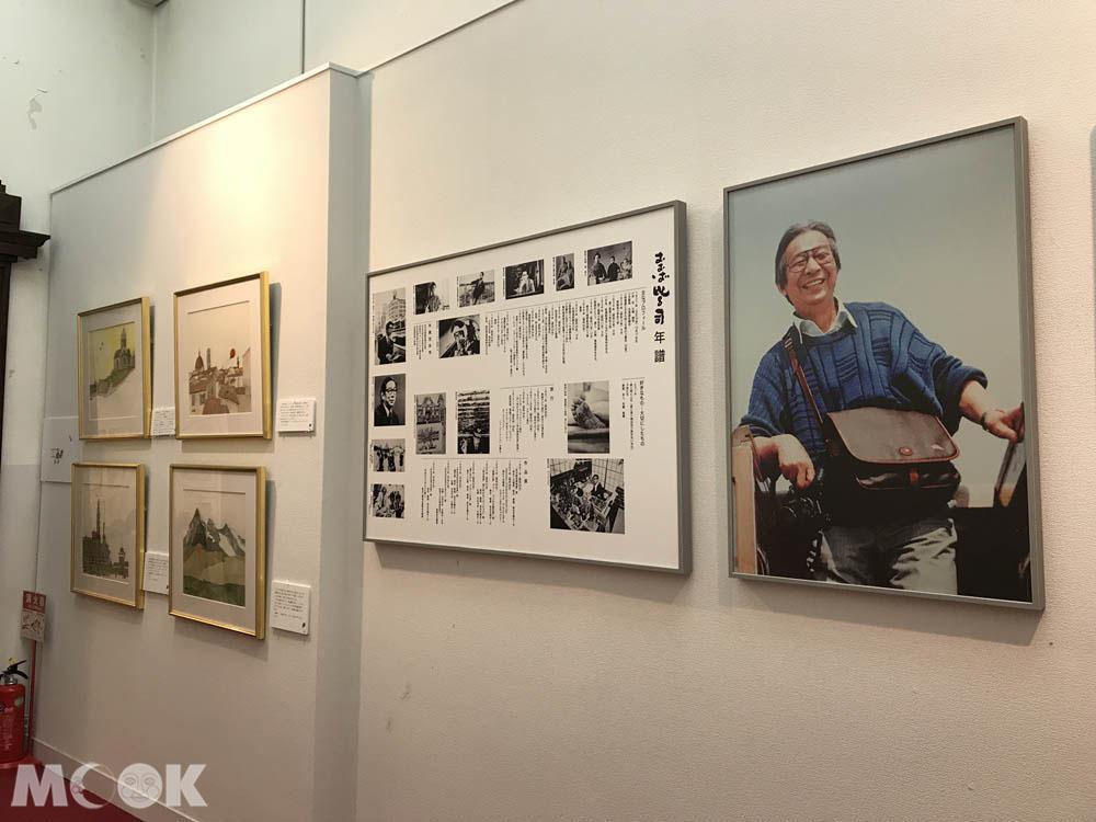 札幌資料館內的插畫家おおば比呂司的記念室