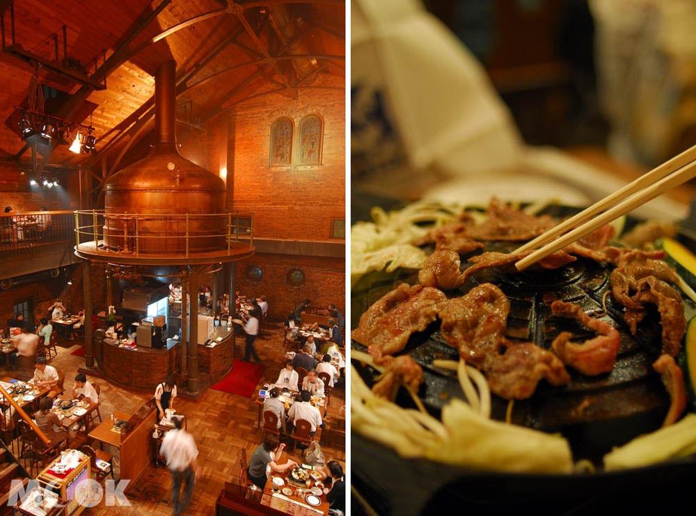 札幌啤酒園內的餐廳提供成吉思汗烤肉