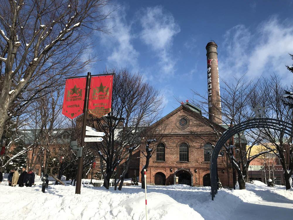 札幌啤酒博物館的歷史建築