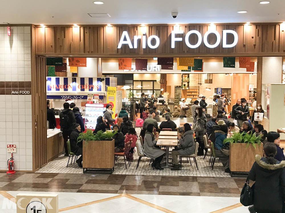 札幌啤酒博物館旁的Ario購物中心所設的餐廳
