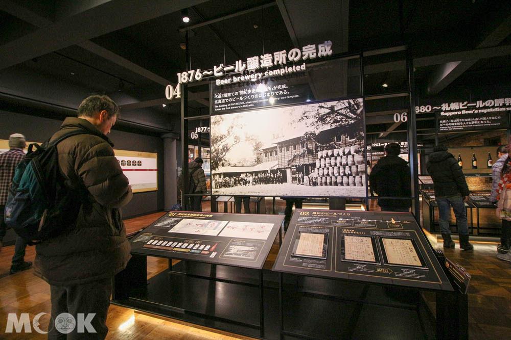 札幌啤酒博物館內的展覽內容