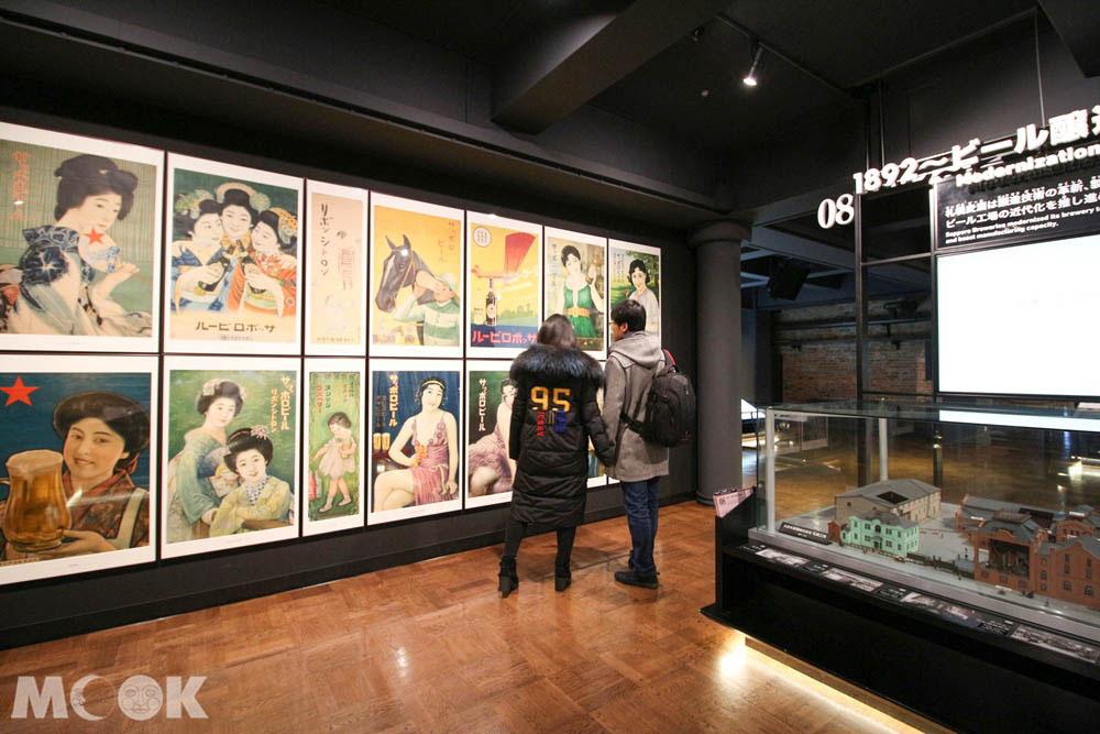 札幌啤酒博物館內的展覽