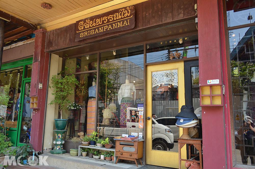 泰國 清邁 尼曼明路 購物 小店 Srisanpanmai