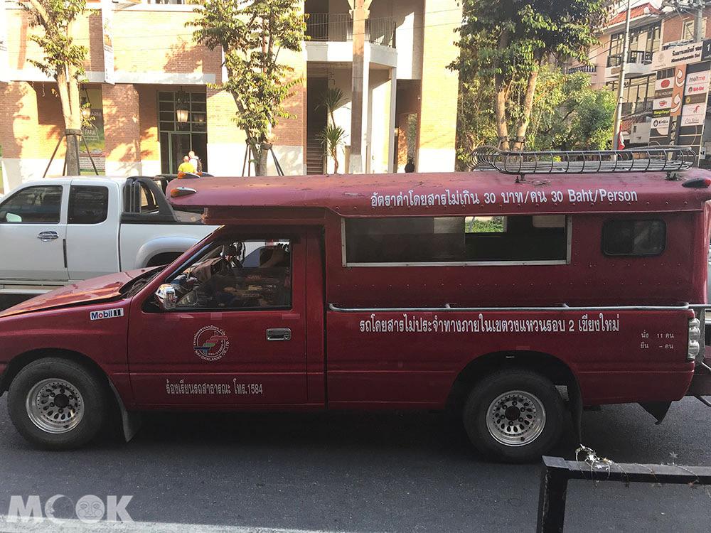 泰國 清邁 尼曼明路 購物 交通 雙條