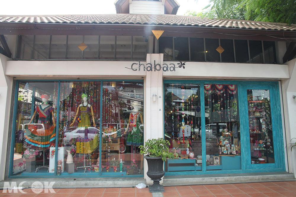 泰國 清邁 尼曼明路 購物 小店 Chabaa