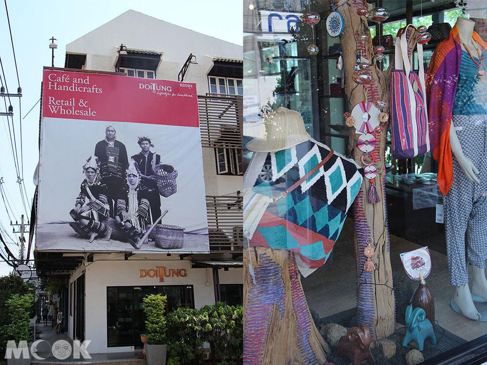 泰國 清邁 尼曼明路 購物 小店 Doi Tung