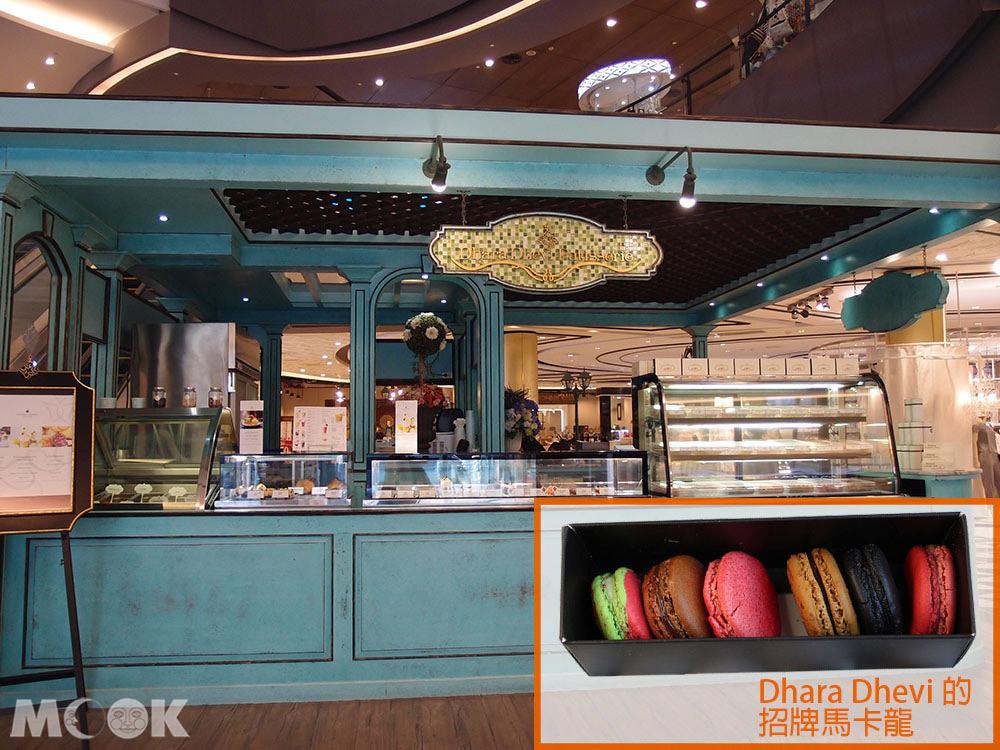 泰國 清邁 尼曼明路 購物 商場 Maya Lifestyle Shopping Center_Dhara Dhevi馬卡龍