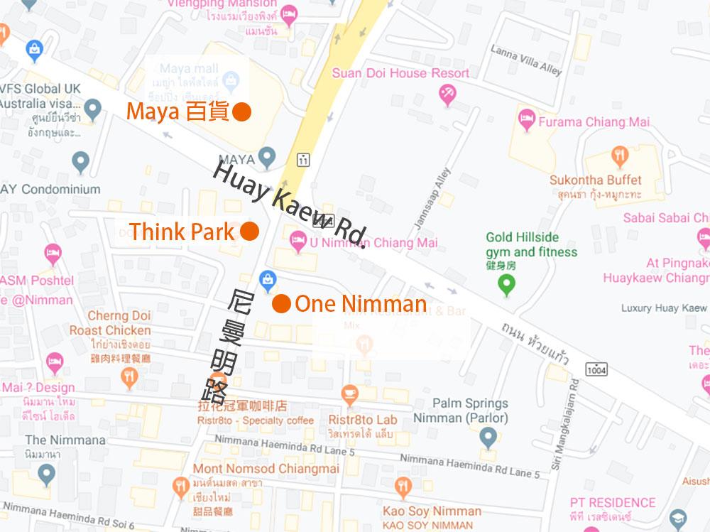 泰國 清邁 尼曼明路 購物 商場 Think Park Maya One nimman地圖