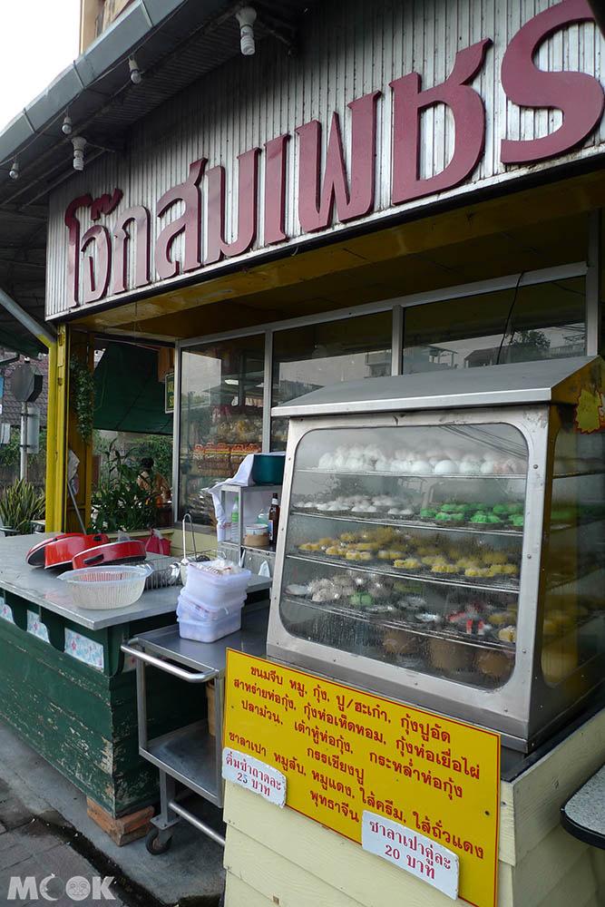 泰國 清邁 舊城 古城 小吃 粥品 Jok Sompet