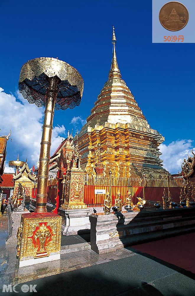泰國 清邁 泰銖硬幣 素帖寺